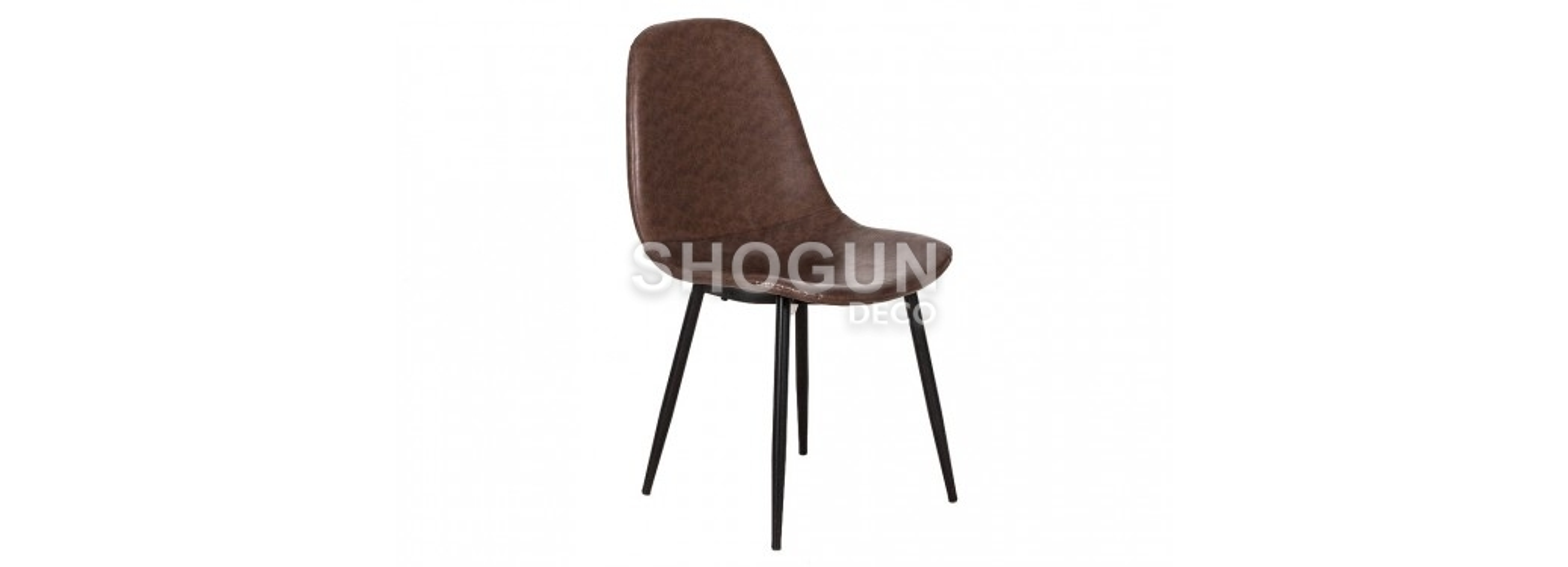 Chaise en simili marron