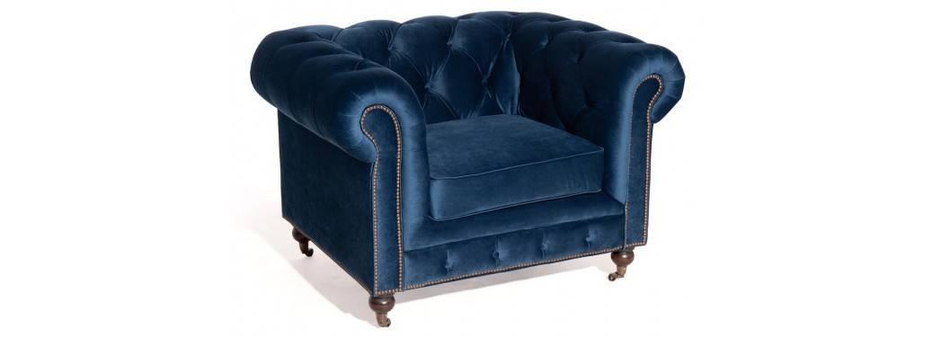 Armchair Chesterfield in midnight blue velvet