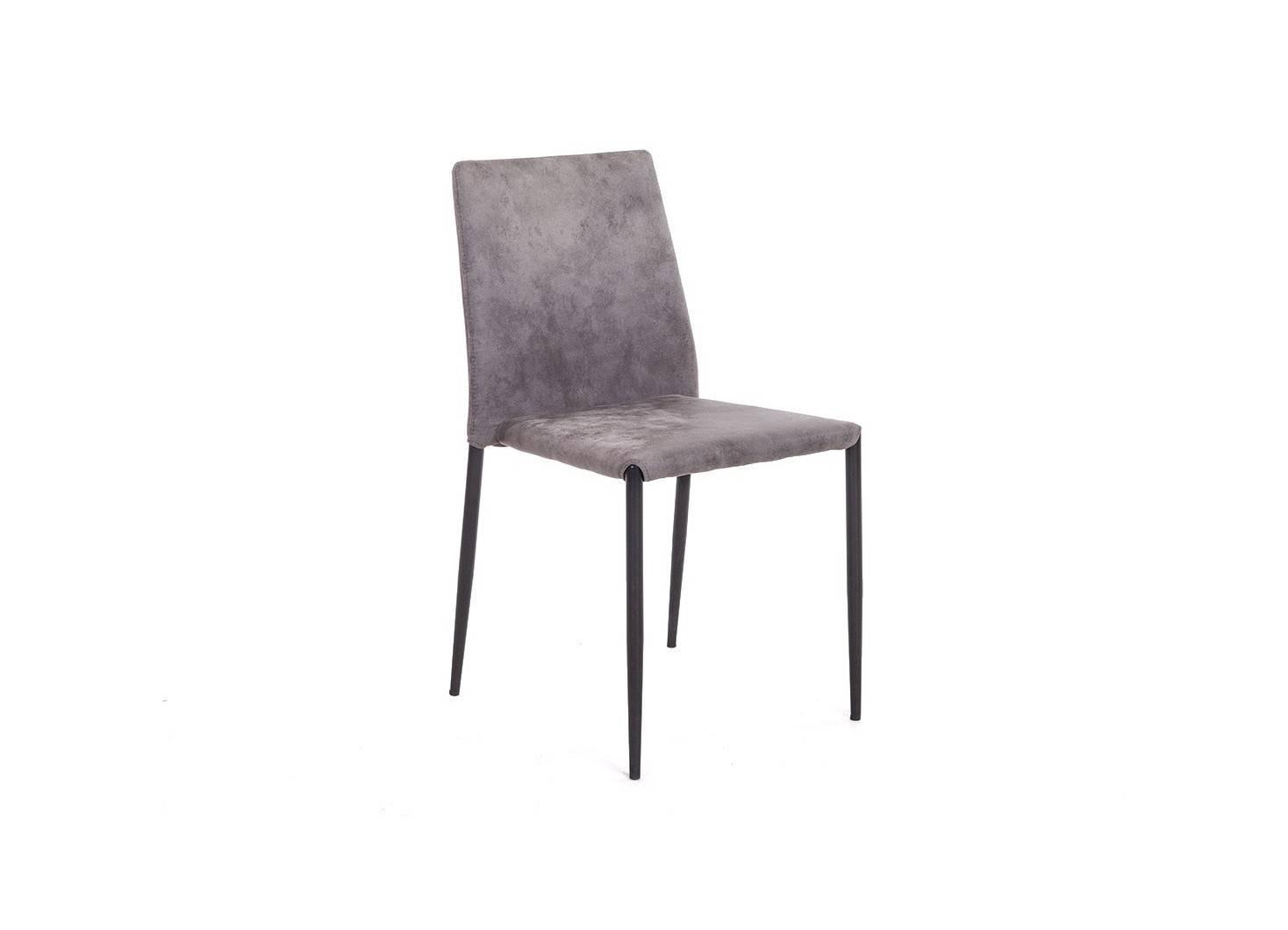 Chaise fine et légère en cuir vieilli gris