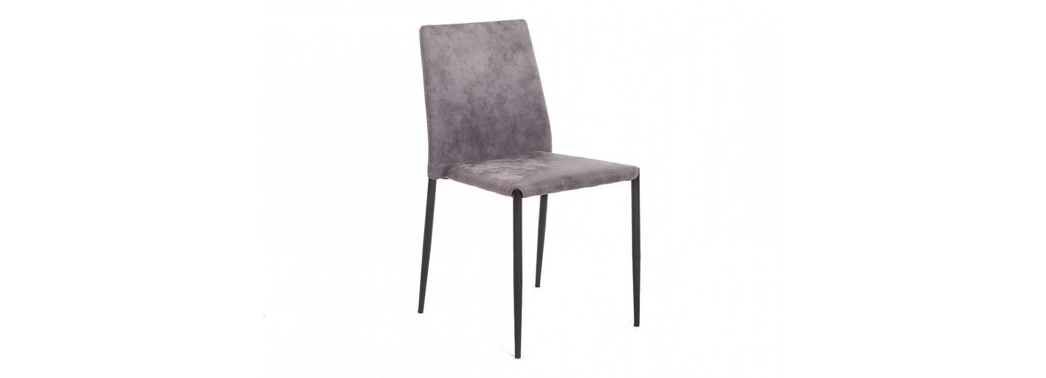 Chaise délicate en cuir de vachette gris