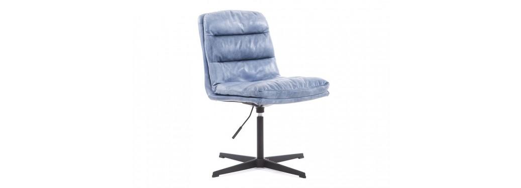 Fauteuil de bureau Rockford pivotant - Cuir bleu et métal