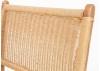 Fauteuil Nordique en teck beige, assise en loom