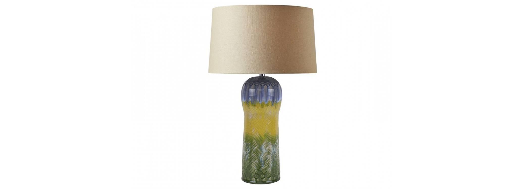 Lampe Rizière
