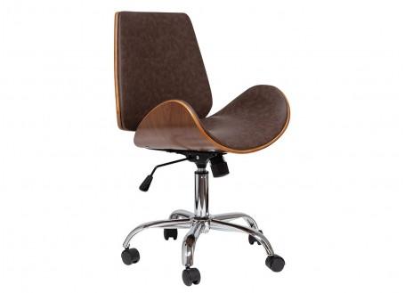 Chaise réglable de bureau en simili
