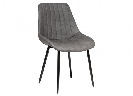 Chaise en simili cuir gris