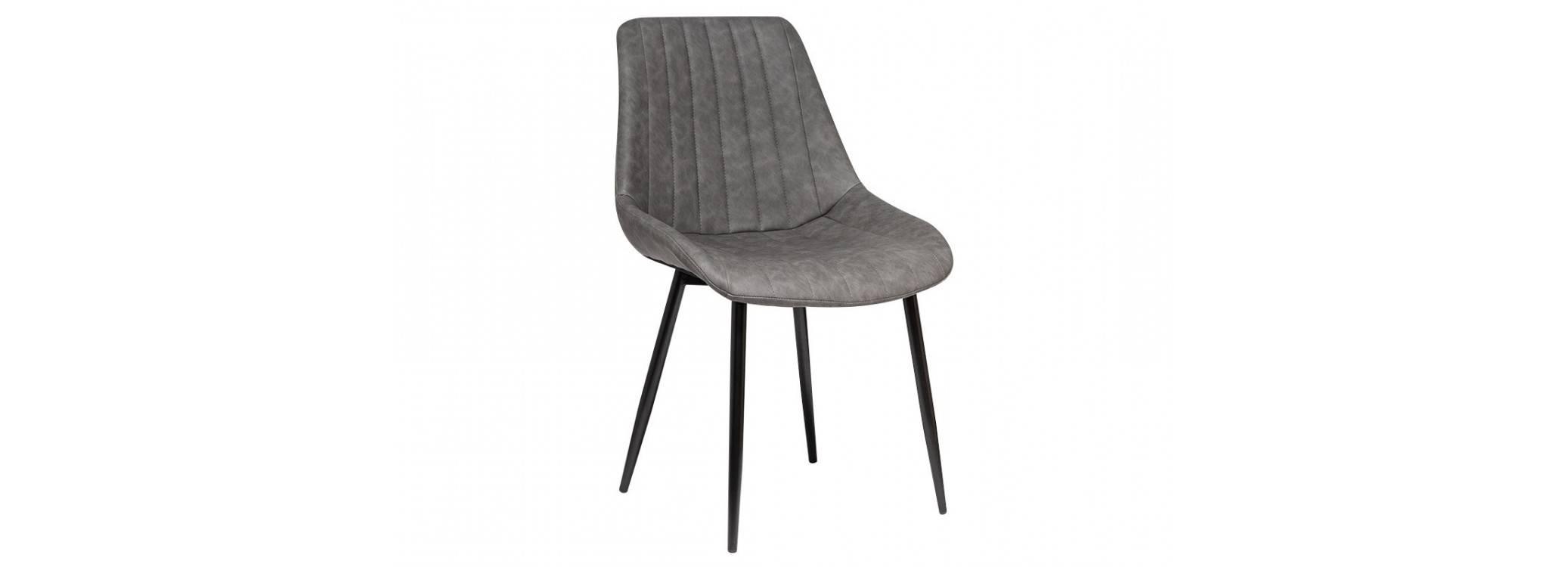 Chaise matelassée en simili cuir gris